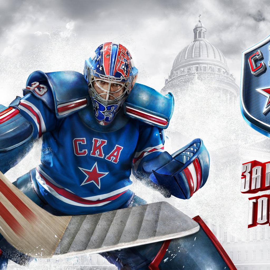 картинки на рабочий стол хоккейные