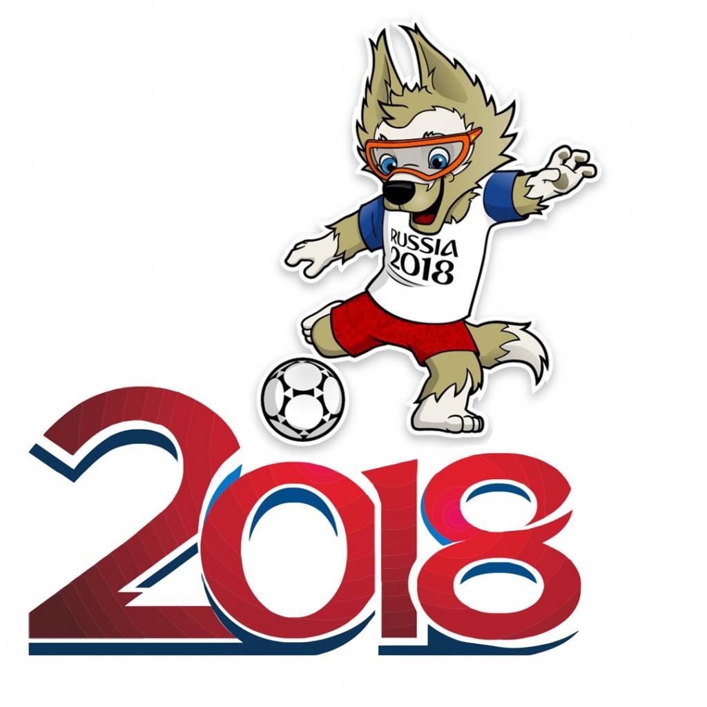 в чемпионат символ россии по мира футболу
