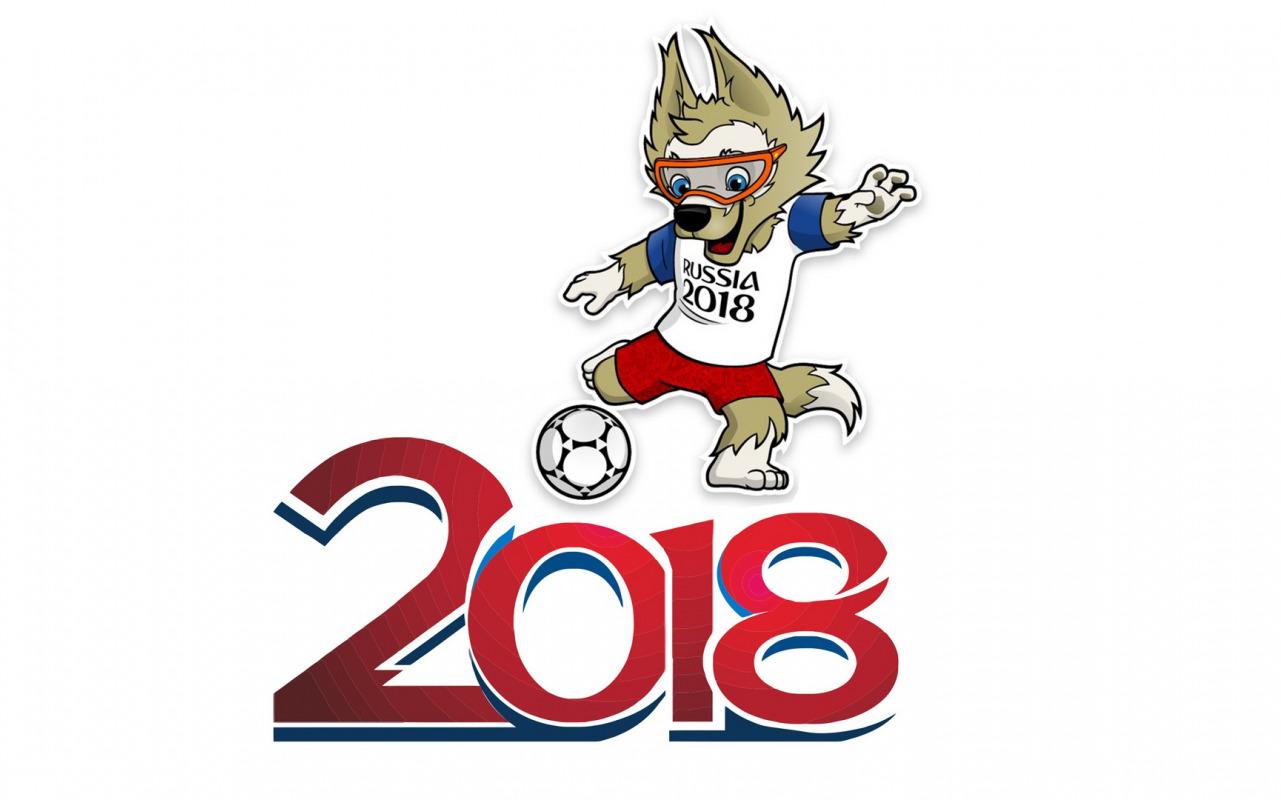 мира 2018 символ чемпионат