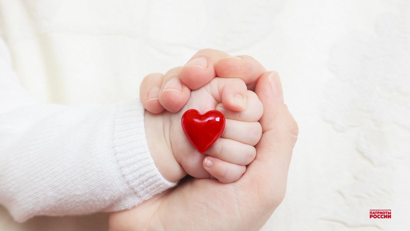 Сердце в ладошках  № 923395 загрузить