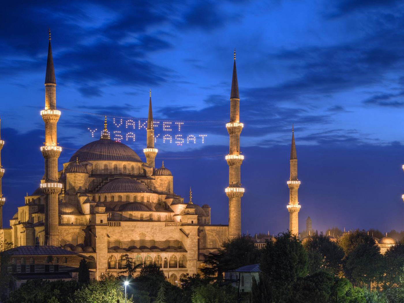 Картинки мечетей с надписями