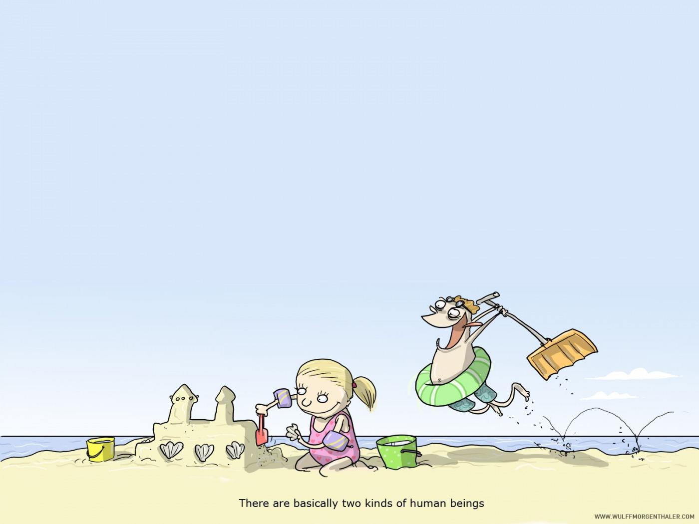 Прикольные, картинки карикатуры смешные для детей