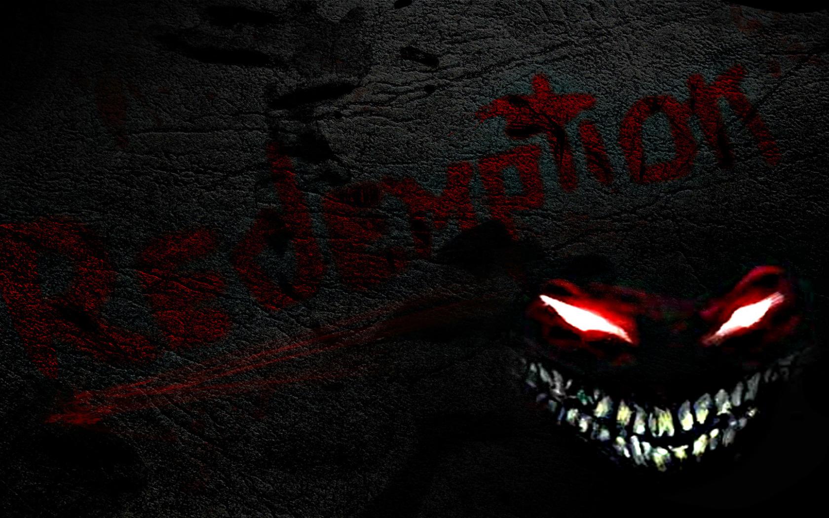 Дьявол  № 1646568 без смс
