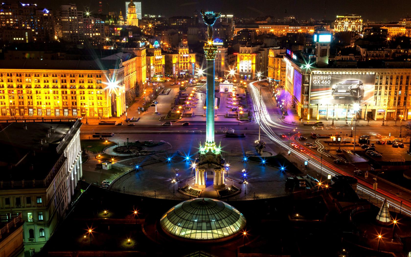 город киев фото дни