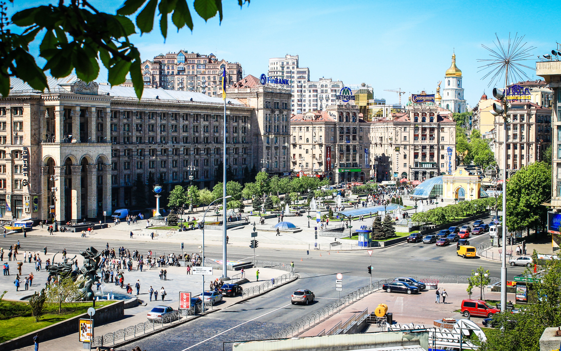 a description of kiev as one of the oldest cities in ukraine