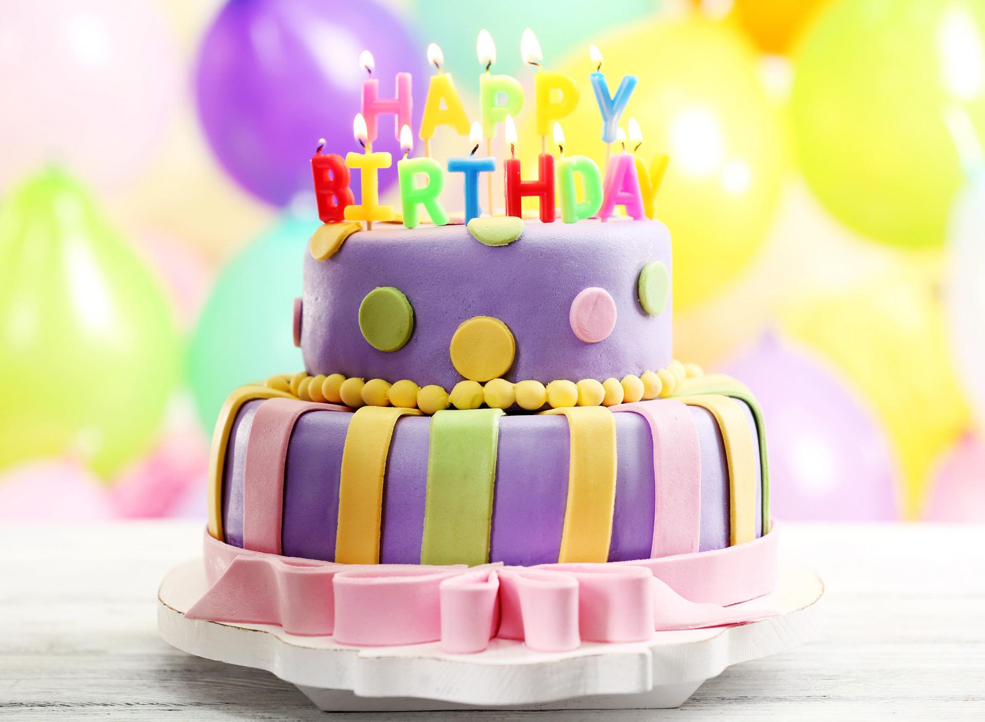 Тортик для поздравления, днем