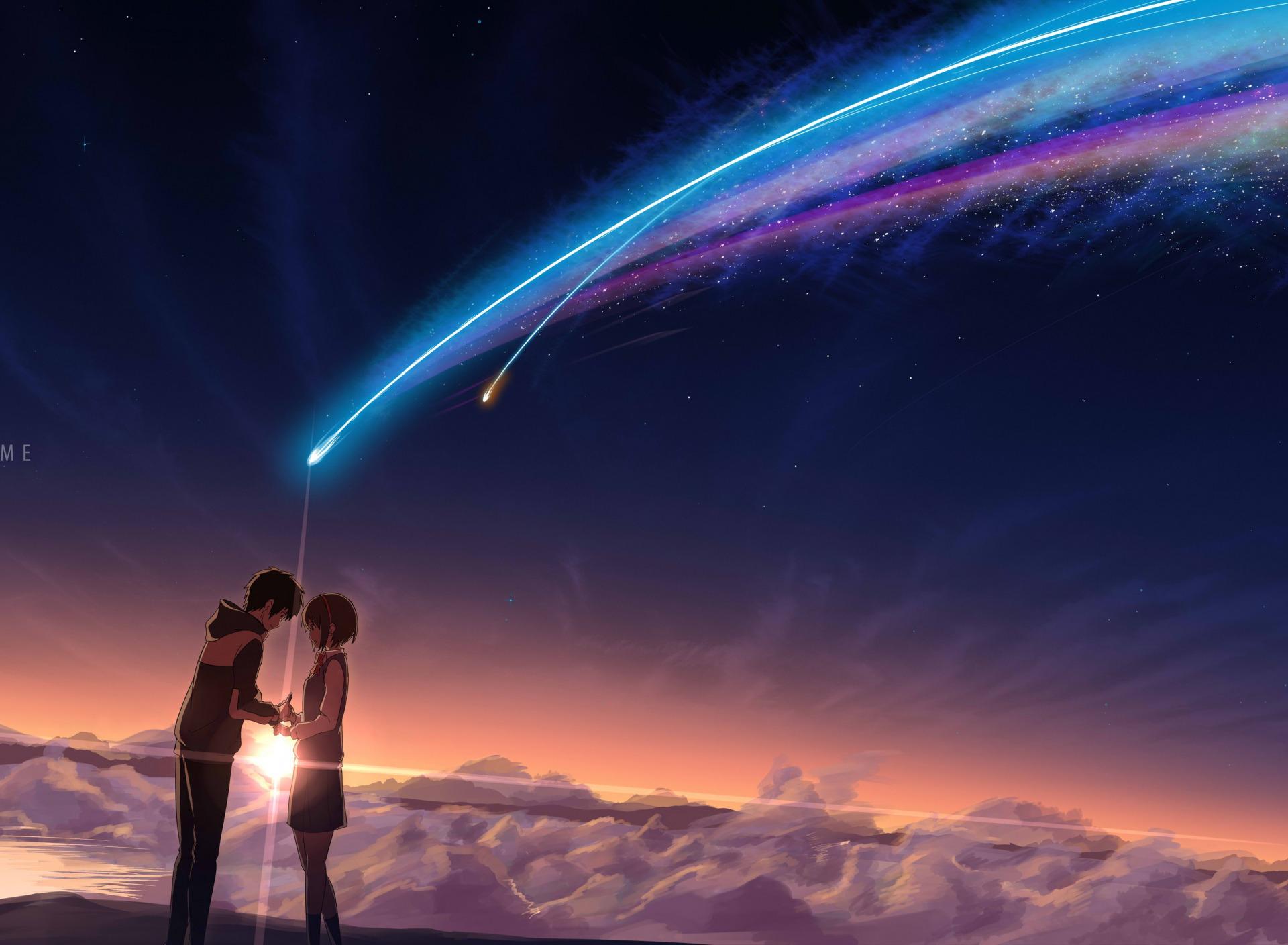 Комета  № 174167 без смс
