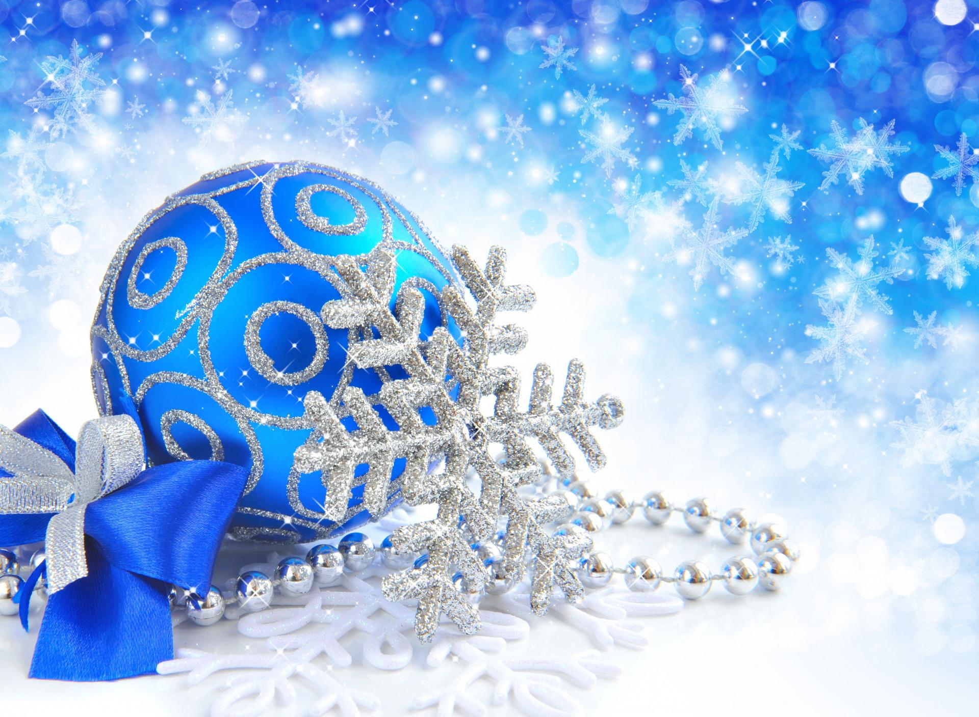Новогодняя синяя открытка