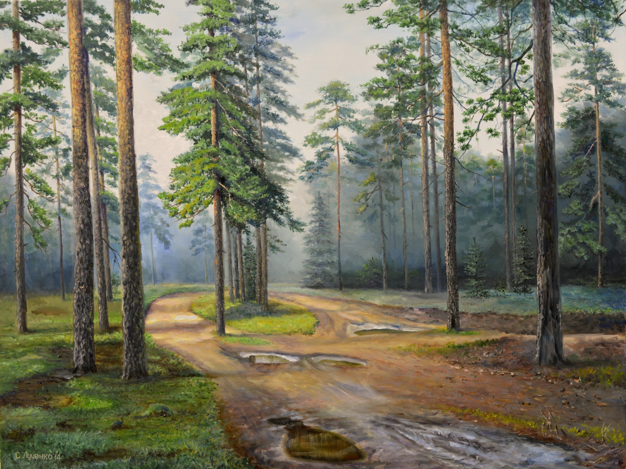 хочу дорога в лесу в картинах художников модели могут