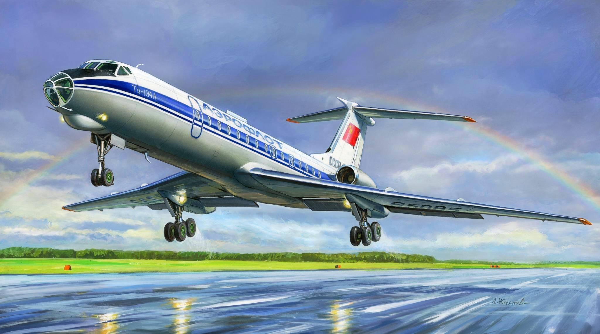 картинки про авиацию пассажирских самолетов китае его