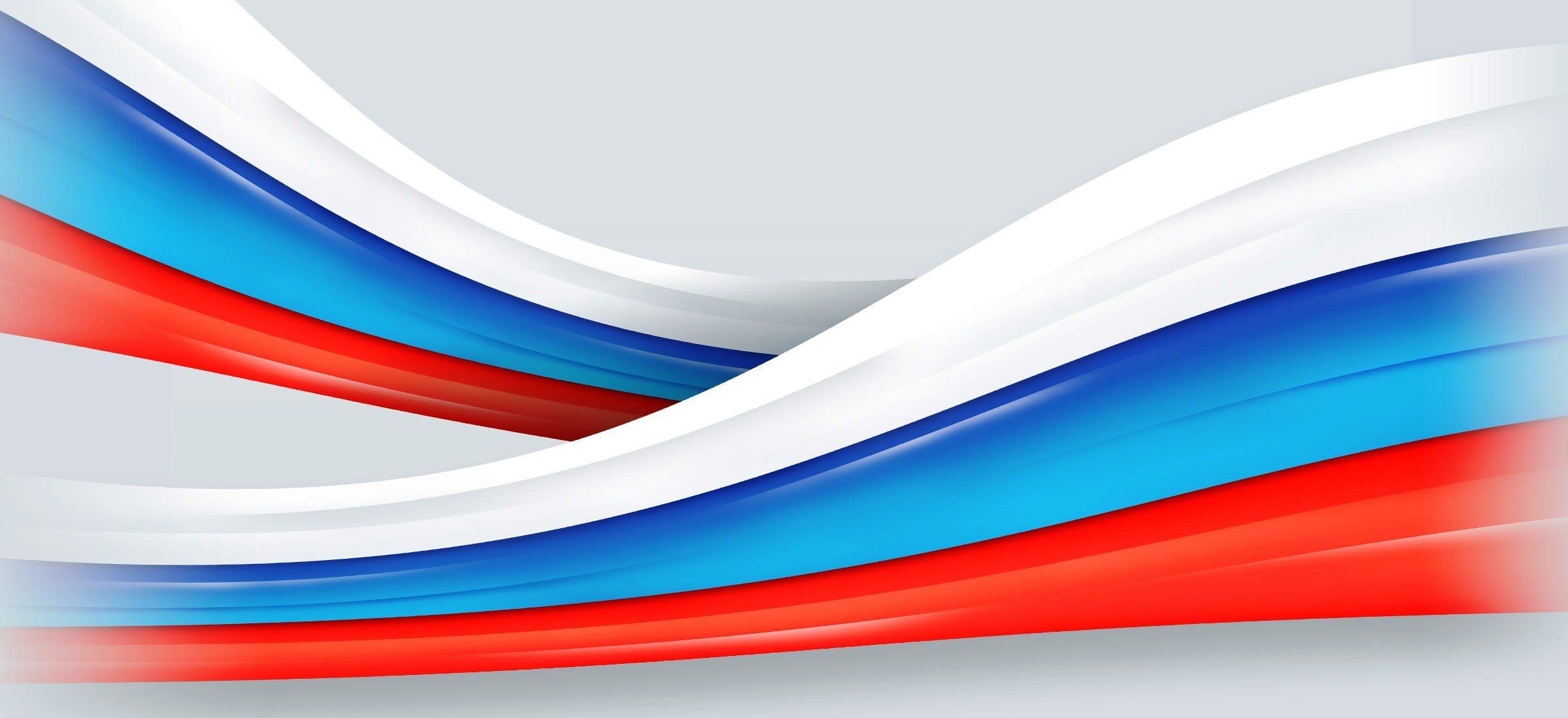 Фон открытки с флагом россии