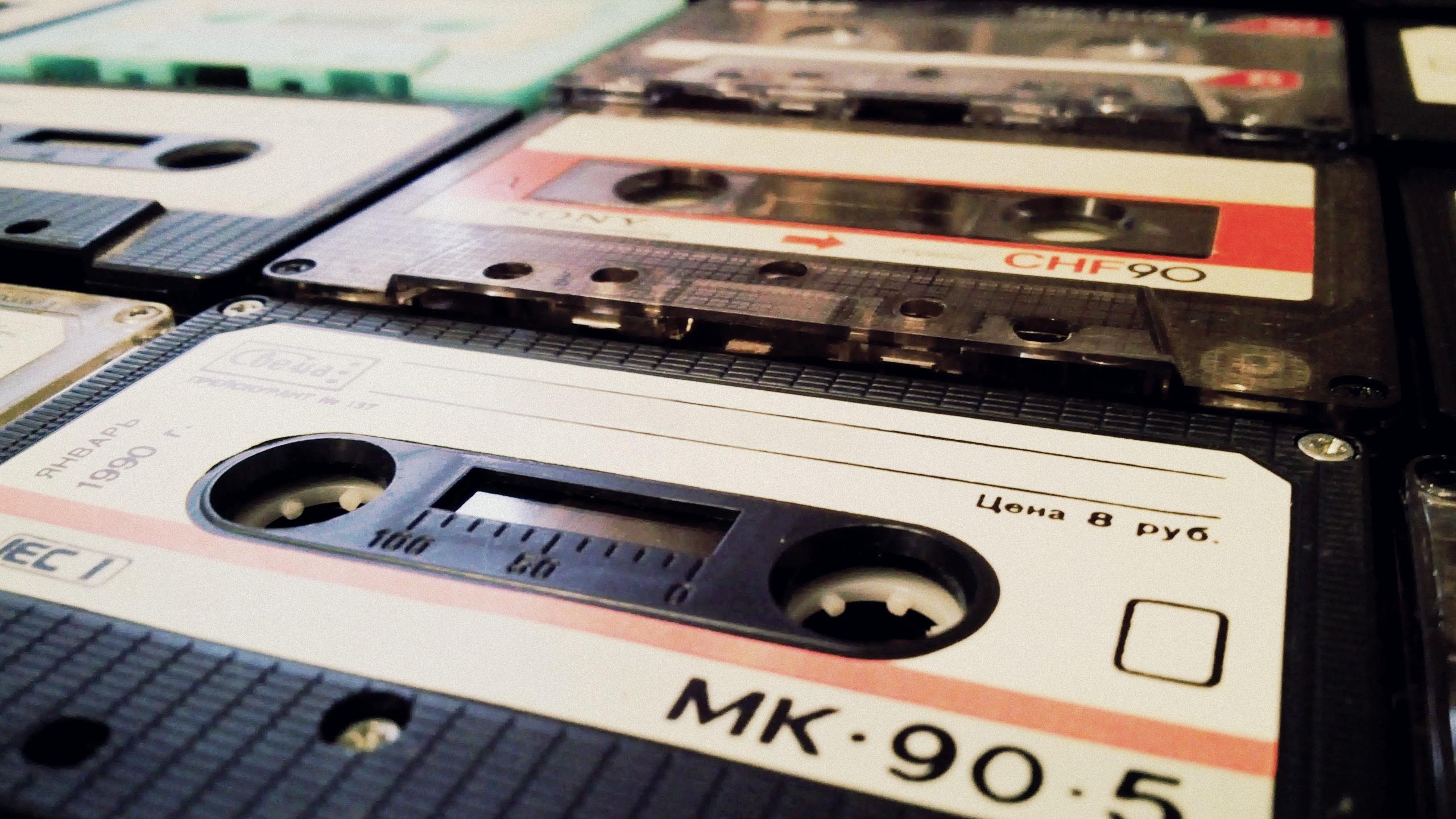 картинки кассет старых общаются отрядам
