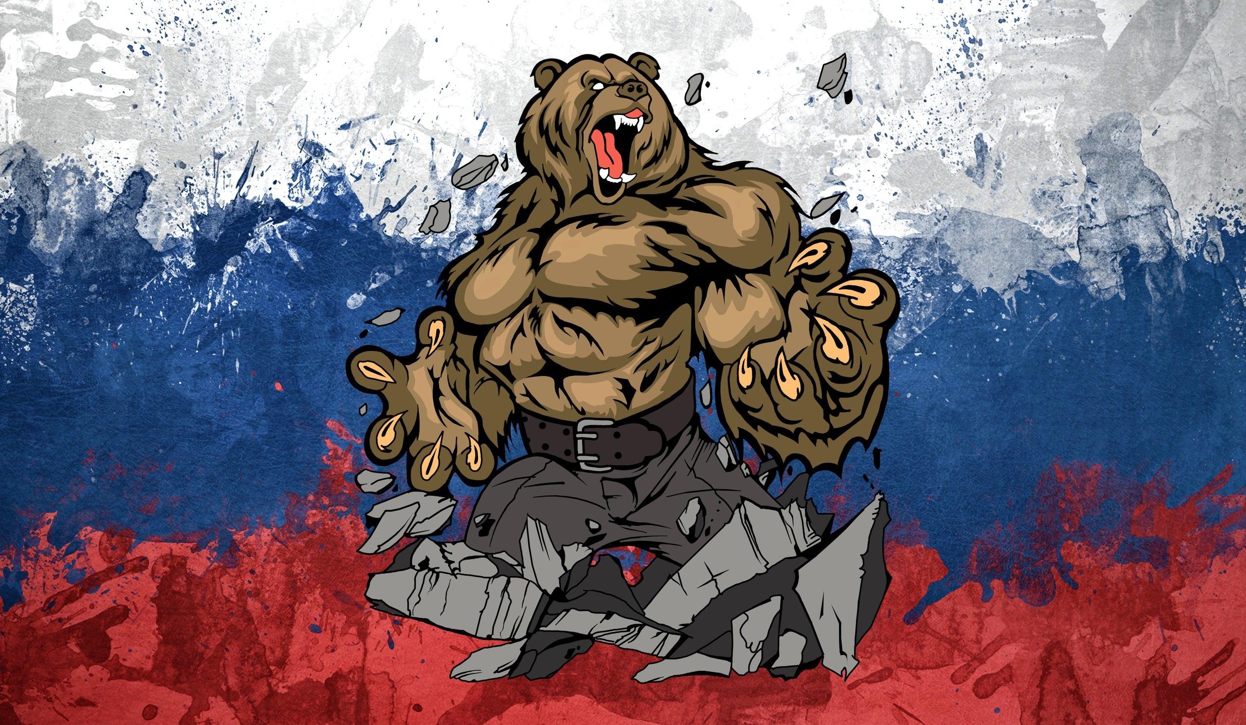 Поздравляю выздоравливай, картинки россия крутые