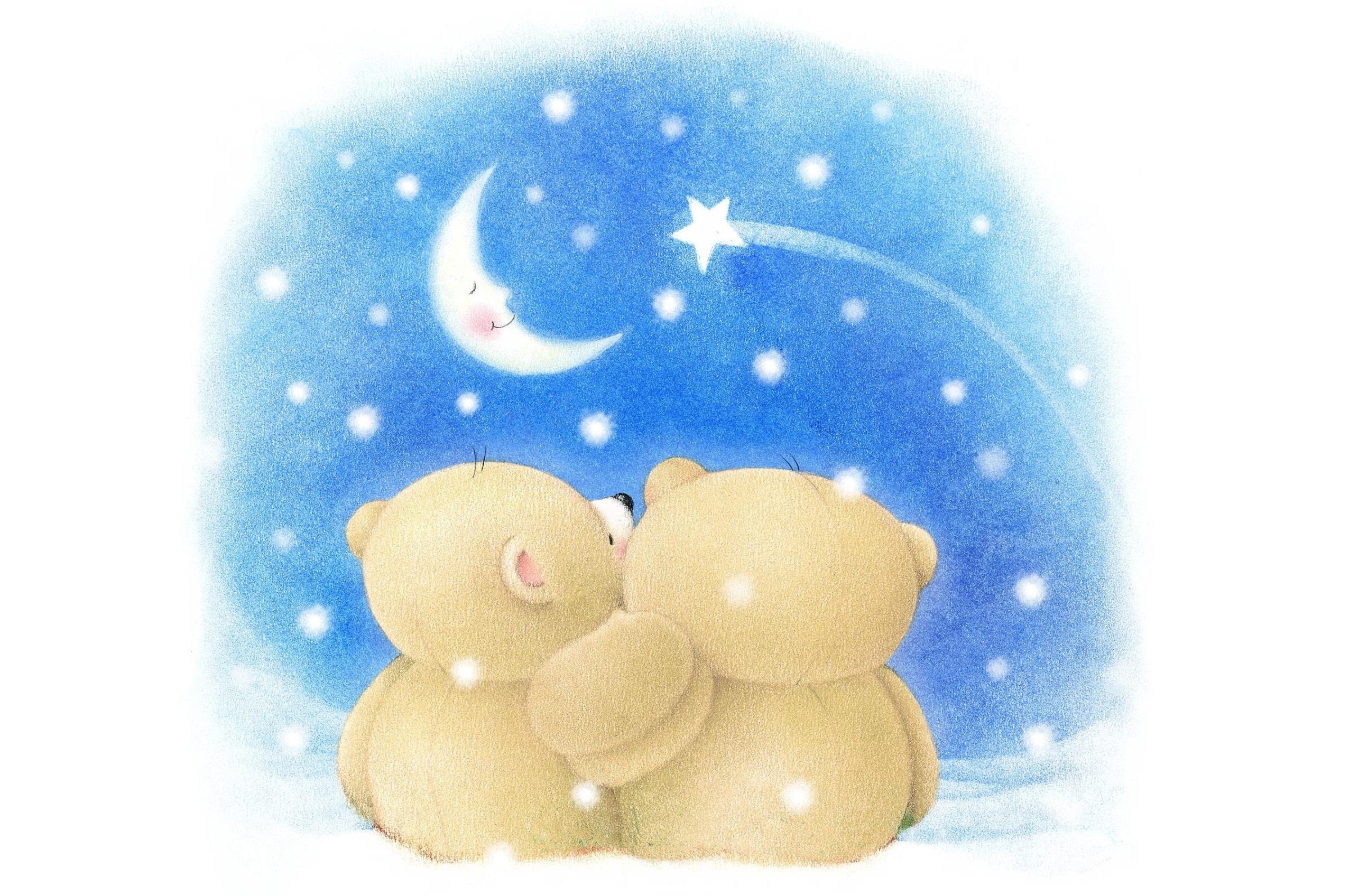 Картинки доброй ночи мишка мой