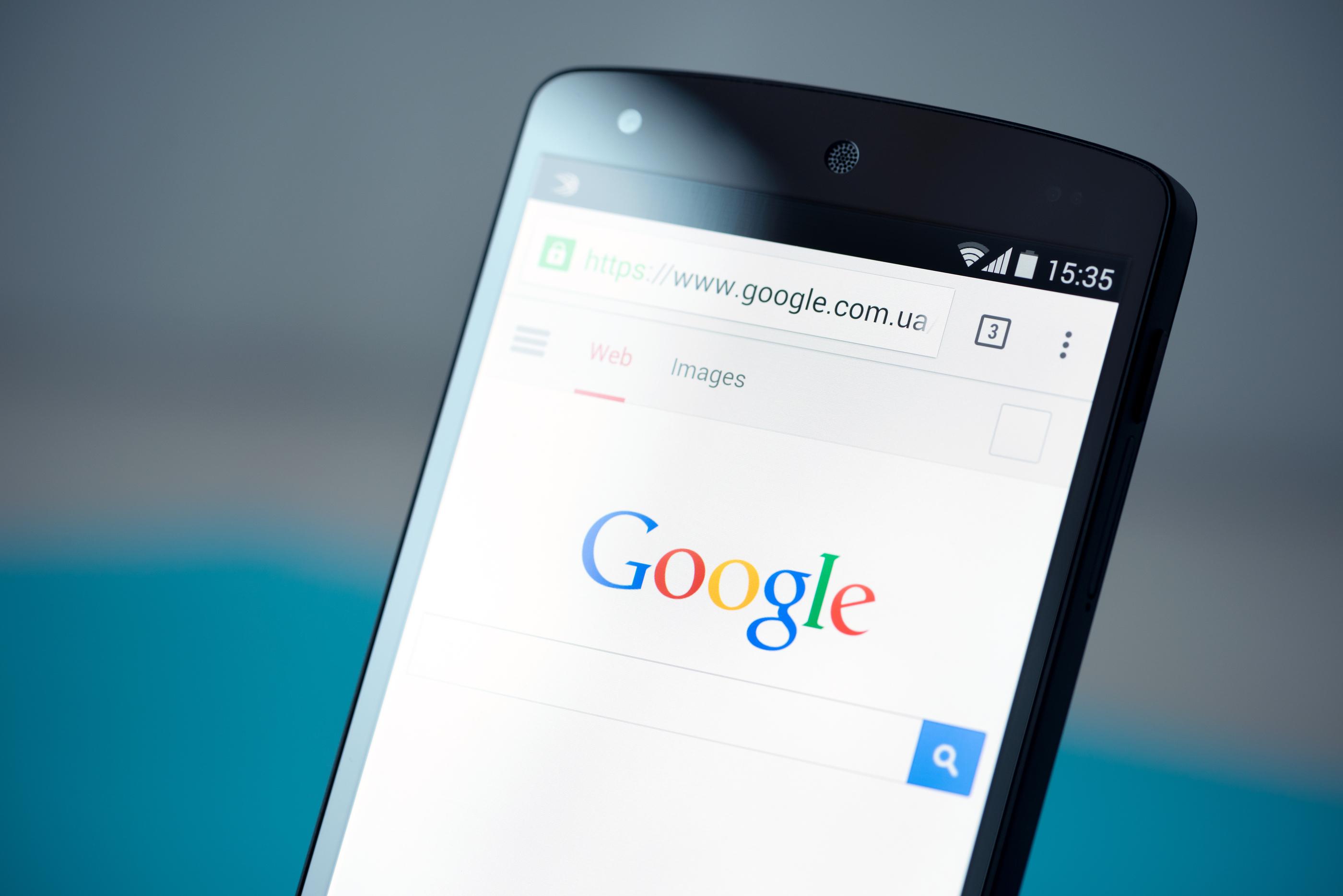 утверждают, гугл плюс фото с телефона гуглить