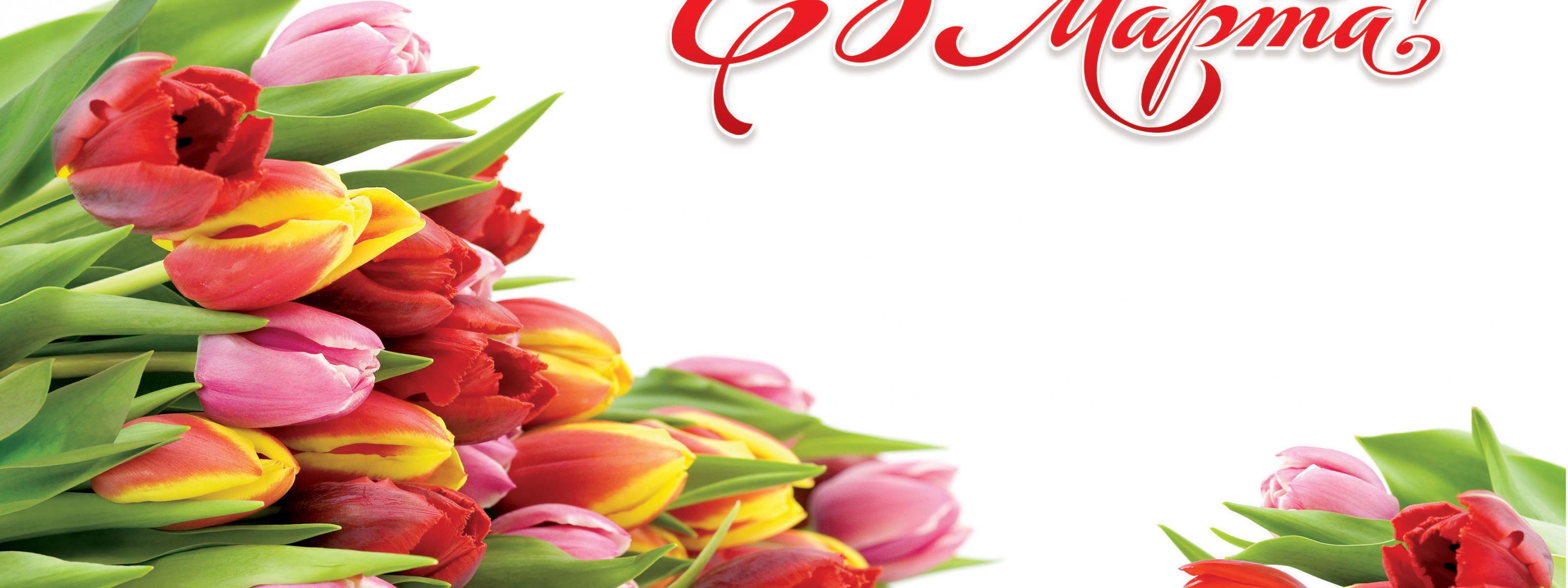 Вам, фон для открытки на 8 марта для мамы
