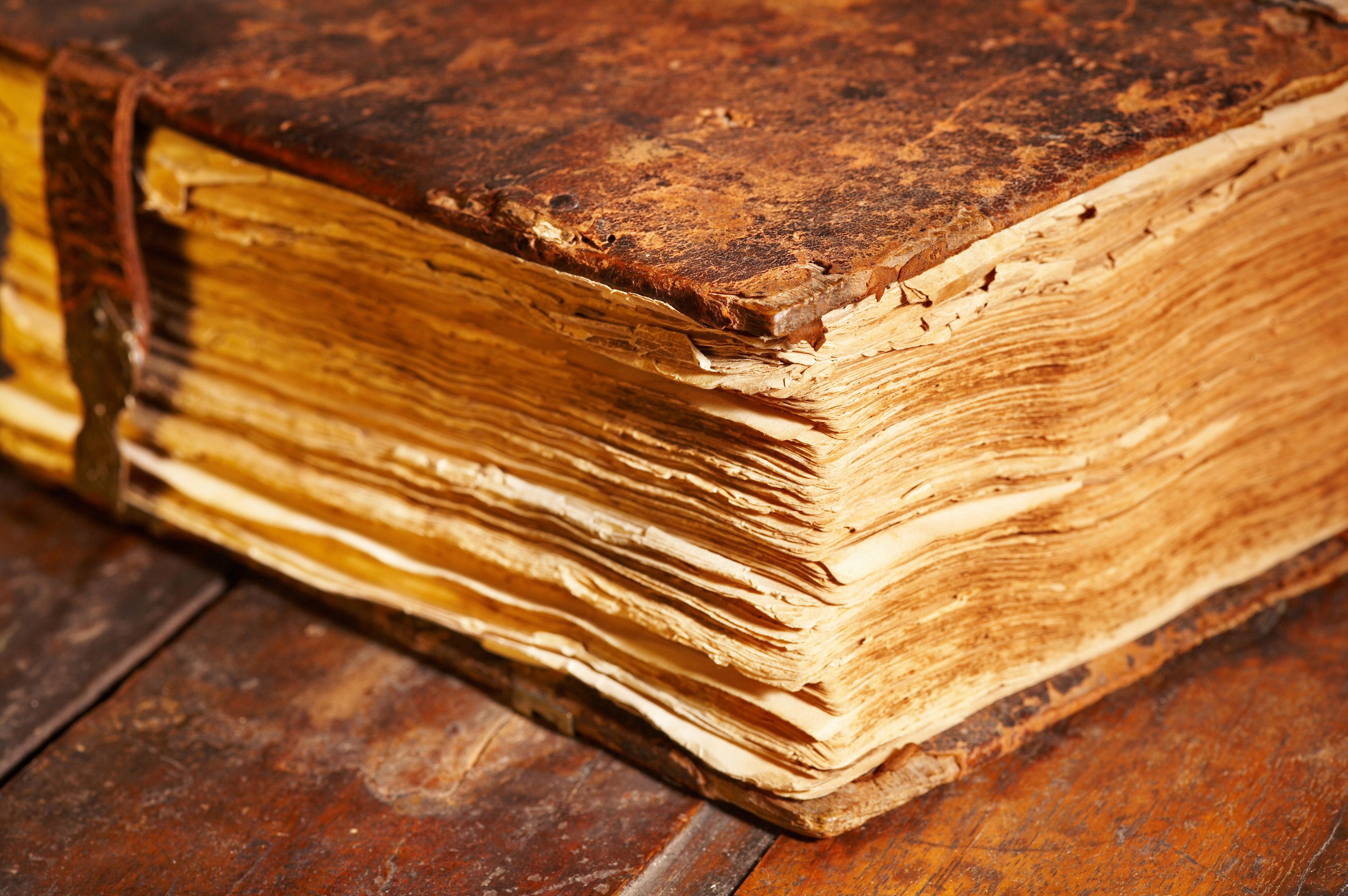 бхатия картинки древние книги обои придала