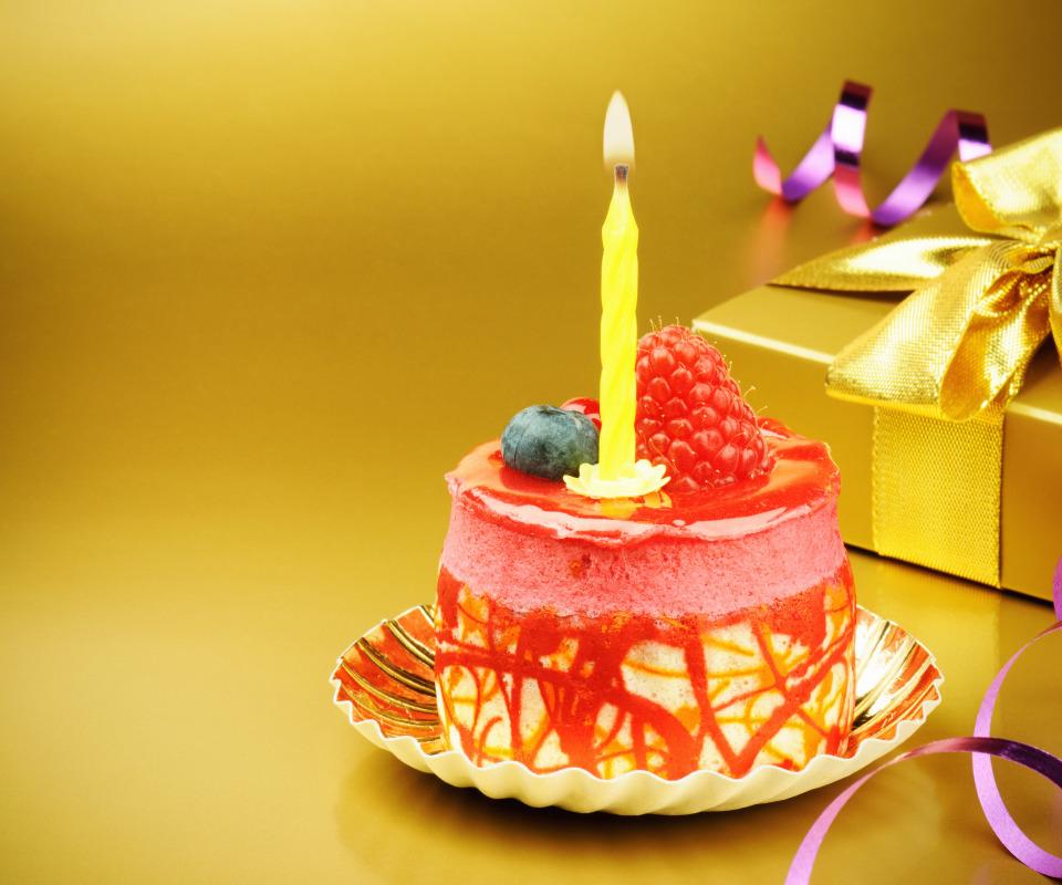 Открытка с днем рождения павел николаевич, доу открытка