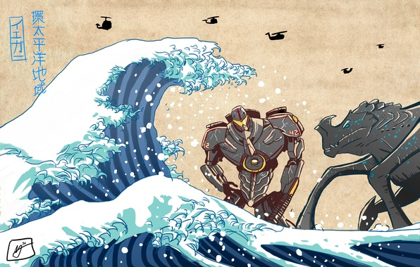 These images will help you understand the word(s) pacific rim jaeger countries in detail