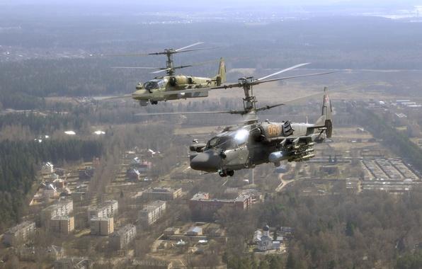 Картинка город, полёт, вертолёт, ввс, ка-52