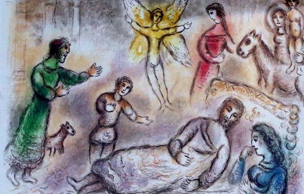 Картинка 1975, российский, французский художник, белорусский, Bruges Oud Sint Jan, Marc Chagall, Lithographie, The Odyssey of …