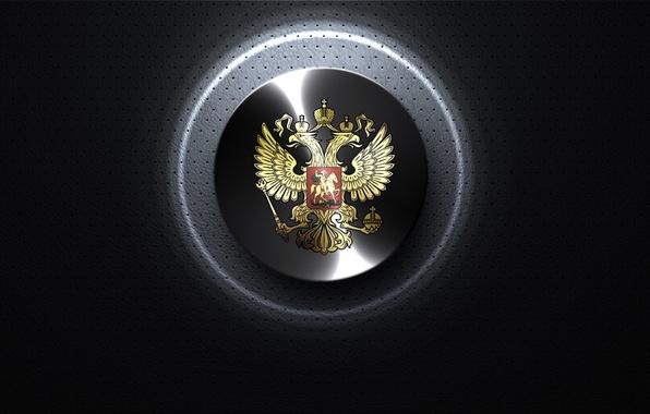 Картинки герб