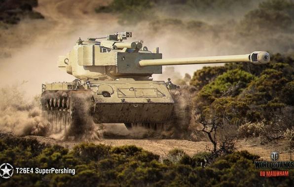 Картинка танк, USA, США, танки, WoT, Мир танков, tank, World of Tanks, tanks, Wargaming.Net, BigWorld, T26E4 …