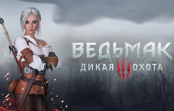 Картинка Девушка, ведьмак, косплей, CD Projekt RED, The Witcher 3: Wild Hunt