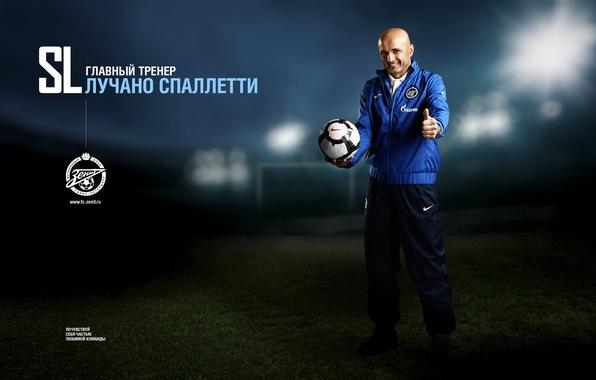 Картинка Зенит, football, Spalletti, Luciano, Zenit, Спаллетти, Лучано