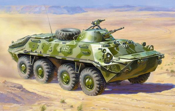 Картинка боевая, советский, бронетранспортер, БТР-70, бронемашина, колесная, плавающая, в Афганистане