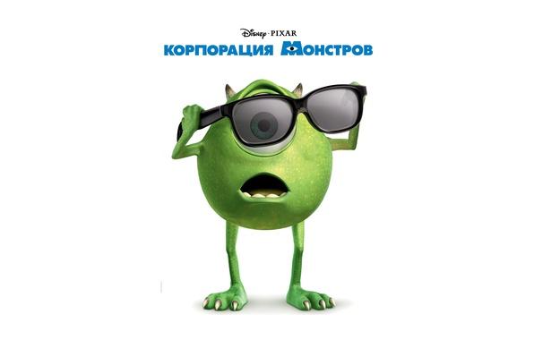 Картинка Очки, Зеленый, Disney, Pixar, Майк, Mike Wazowski, Корпорация монстров, Monsters