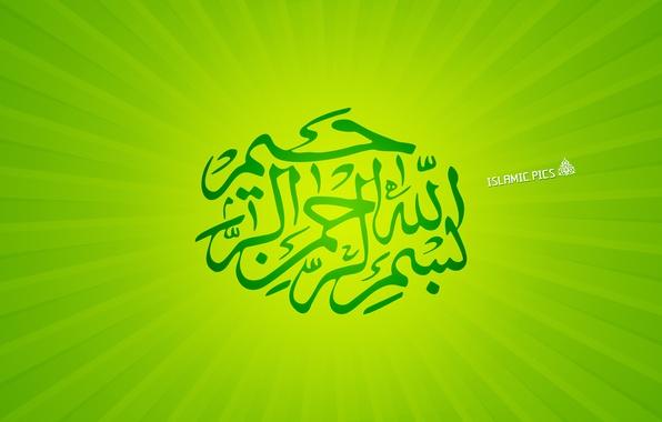 Картинка фон, минимализм, иероглифы, орнамент, религия, ислам, арабская вязь, вязь