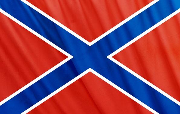Картинка Флаг, конфедерация, Новороссия, независимость, союз народных республик, Андреевский крест, воля и труд