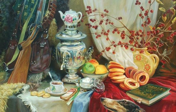 Картинка чай, яблоки, собака, картина, арт, книга, бублики, ружье, натюрморт, живопись, самовар, бутерброд, столе, русская, снаряжение, …
