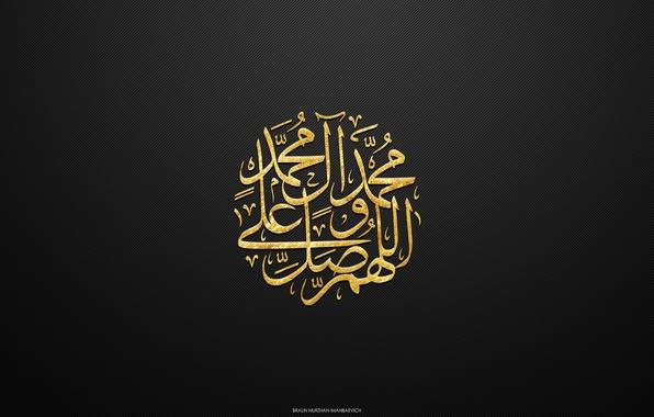 Картинка gold, black, corbon, Allah