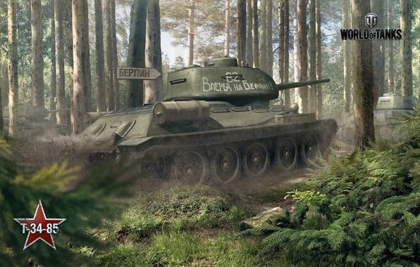Картинка лес, война, танк, World of Tanks, Т-34-85