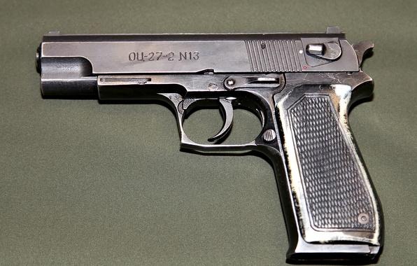 Картинка Пистолет, gun, разработка, калибр, отечественная, 9х19, caliber 9x19 ammo, Бердыш, Corbin, OC-27-2, ОЦ-27-2, миллиметров