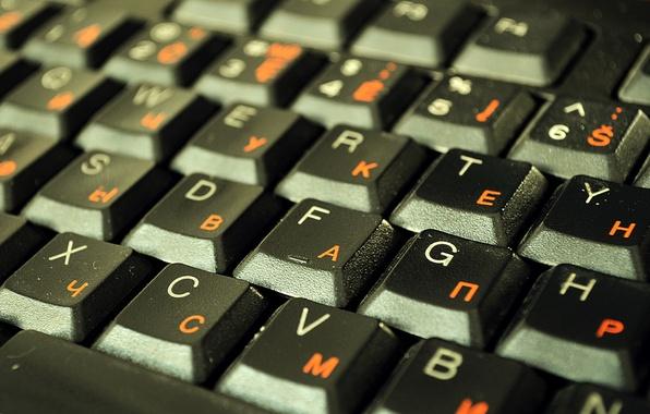 кнопка на клавиатуре  № 661264 без смс