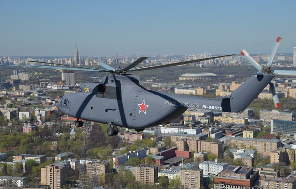 Картинка Башня, Город, Вид, Москва, Сверху, City, Высотка, Полёт, Flight, Moscow, Helicopter, Вертолёт, Ми-26, View, ВВС …