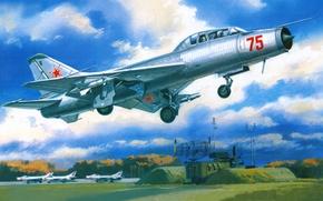 Обои аэродром, взлёт, радар, истребитель-перехватчик, Су-9У, Maiden