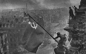 Картинка 9мая, день победы, флаг над рейхстагом