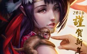 Картинка взгляд, девушка, арт, обезьянка, 2016
