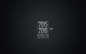 Картинка goodfon, minimalizm, 2015