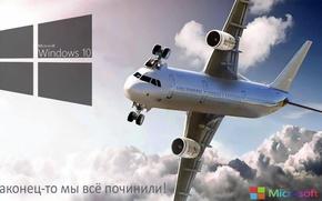 Картинка Windows10, наконец-томывсёпочинили, Lockscreen, Windows10nakonectomivsepochinili