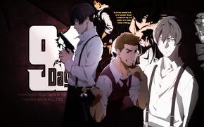 Картинка аниме, арт, парни, мужчины, 91 Days