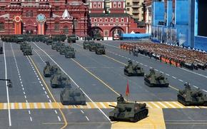 Картинка город, праздник, день победы, Москва, парад, красная площадь, бронетехника