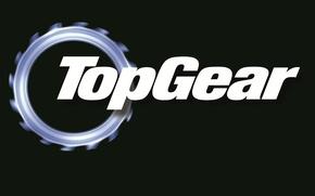 Обои телепередача, самая лучшая телепередача, Top gear, высшая передача, чёрный фон, шестерня, топ гир, надпись