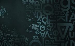 Картинка буквы, хаос, английский