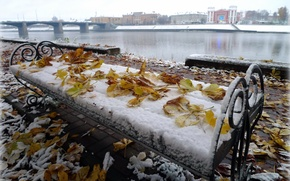Картинка осень, листья, пейзаж, мост, октябрь, волга, каштаны, тверь