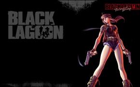 Картинка пистолеты, тату, Black Lagoon, Revy, черный фон, пираты черной лагуны, кобура, крутая, by Hiroe Rei